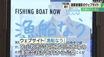 漁船1.jpg
